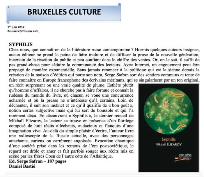 Syphilis Bruxelles Culture