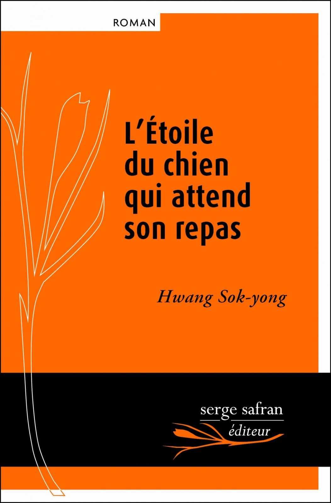 couv Hwang Sok-yong + filet